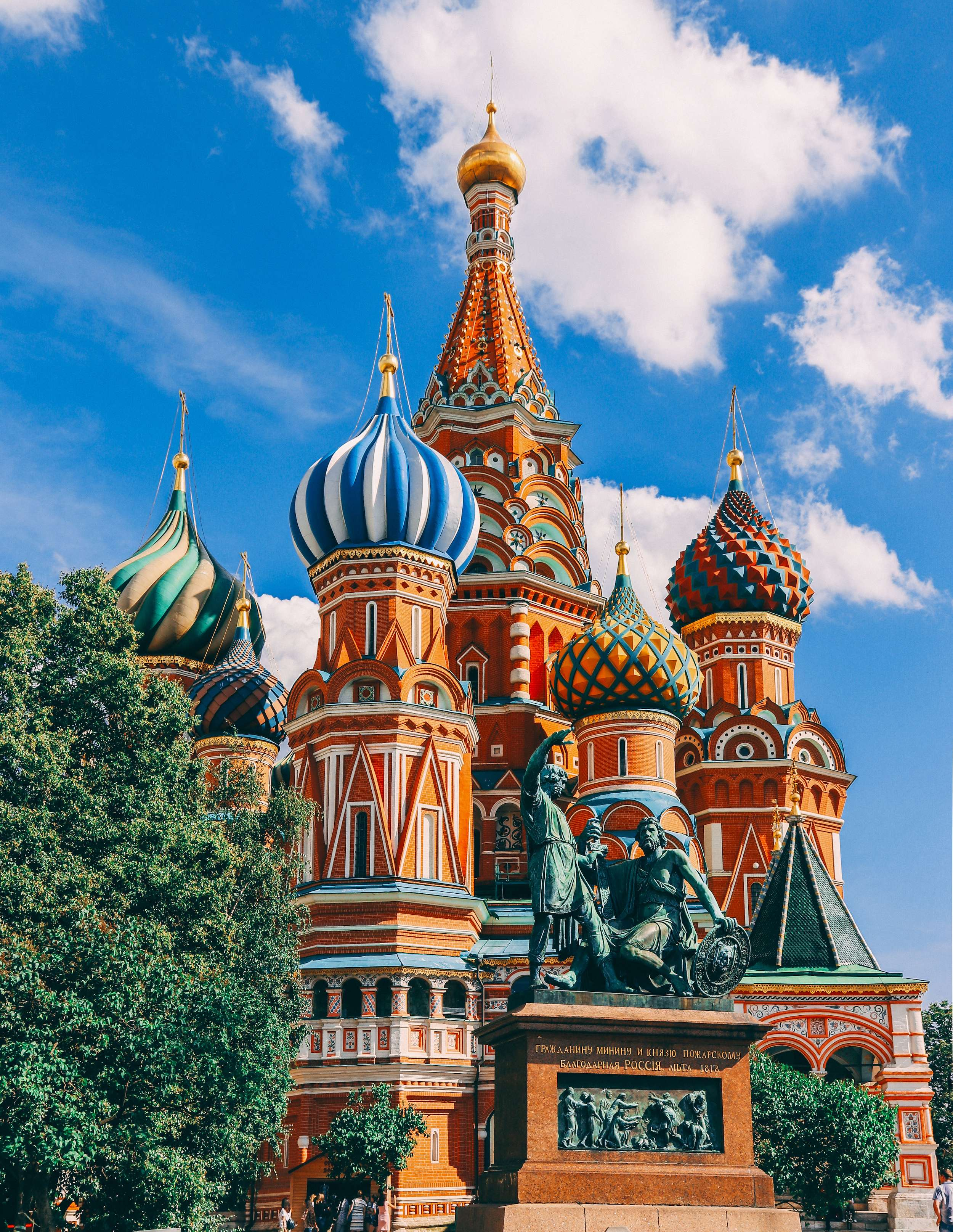 St Basil's Cathedral a holiday destination in Moscow, Russia