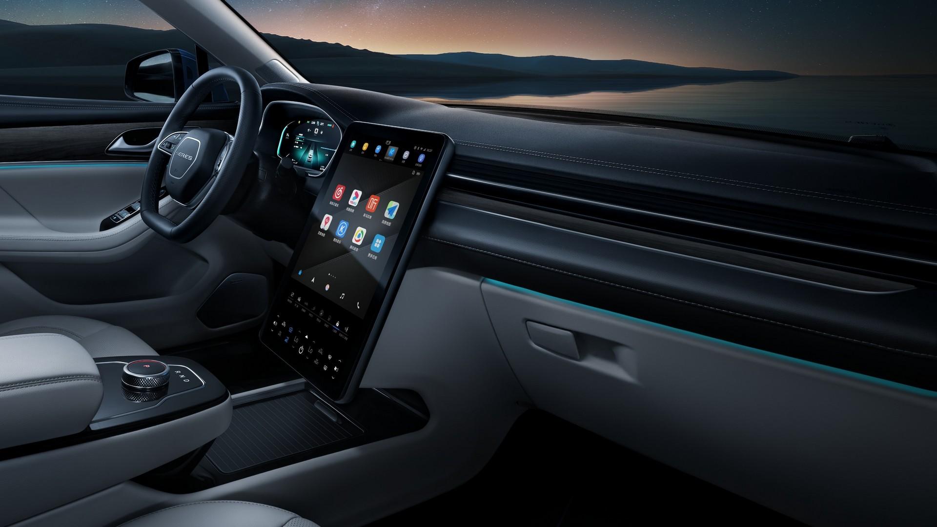 Huawei zaprezentował auto elektryczne