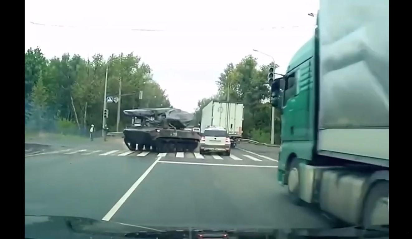 Wypadek czołg