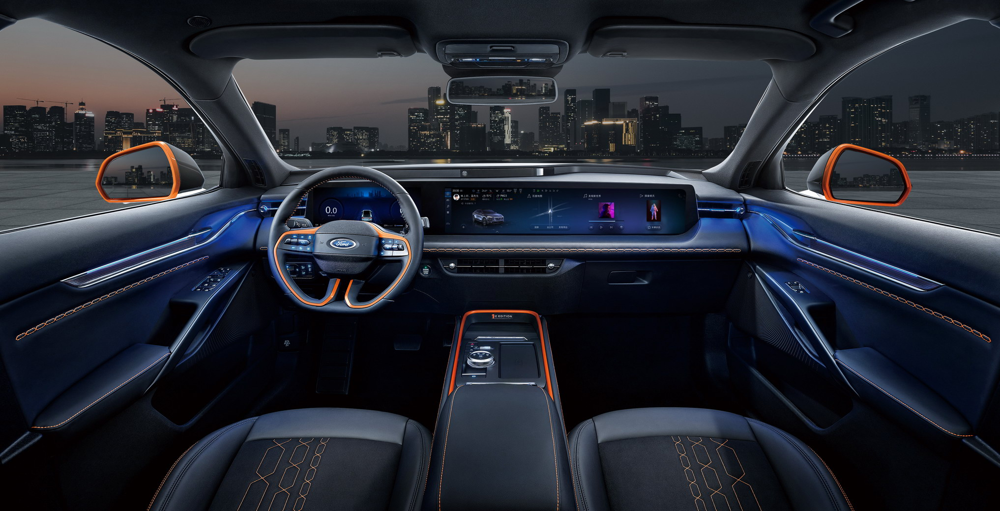 Nowy Ford Evos zastąpi w Europie wysłużone Mondeo