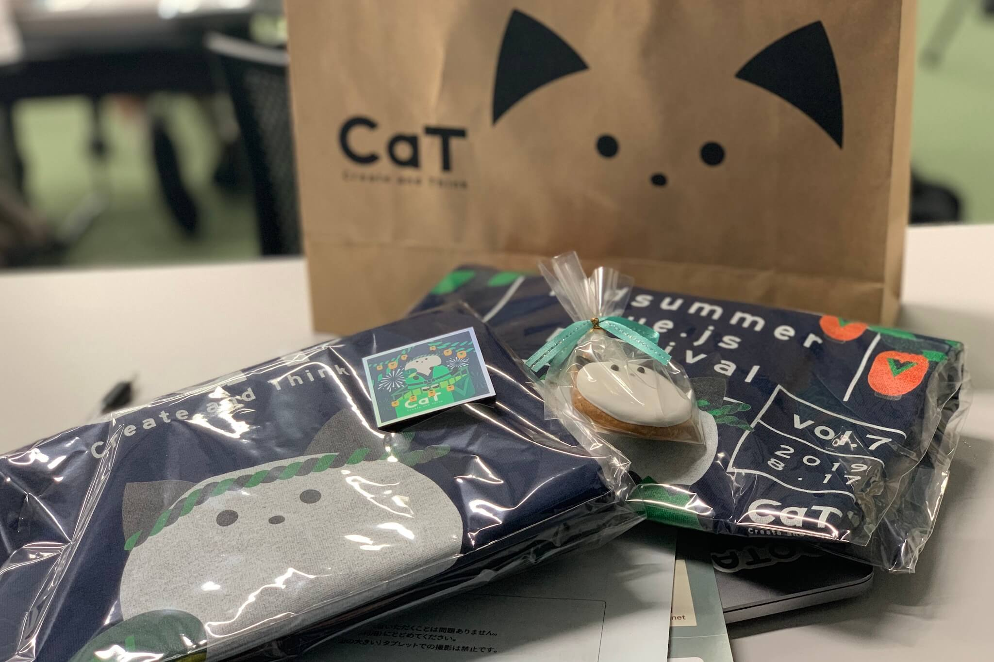 cat_vol7_goods