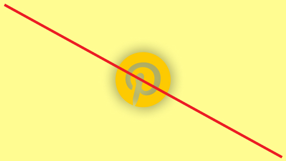 Strike-through of a grey Pinterest logo circled in a shadowed orange on a light yellow background