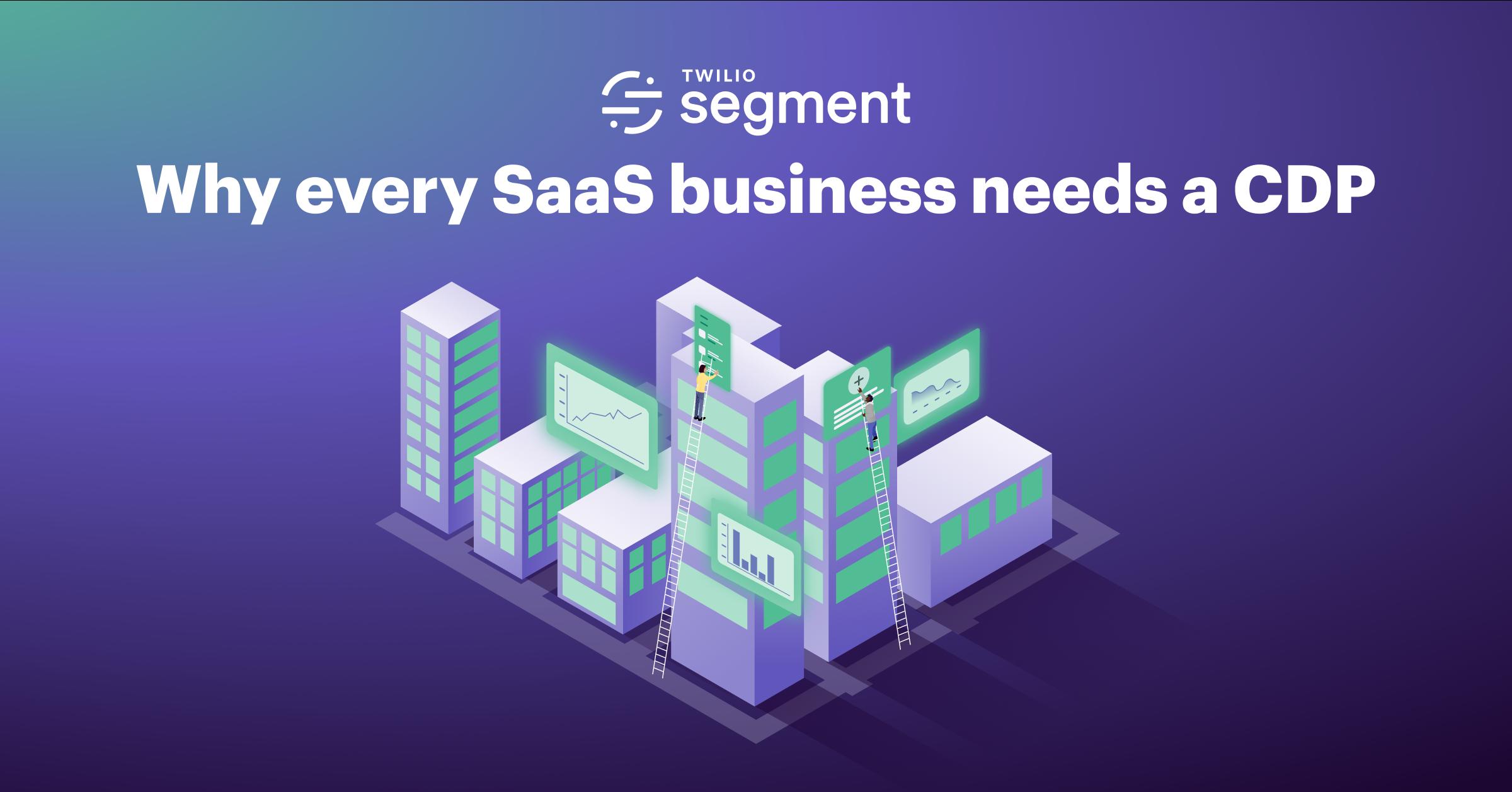 为什么每个SaaS企业都需要CDP