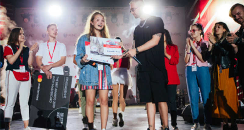 KFC RUSSIA HOSTS 7TH ANNUAL BATTLE FEST