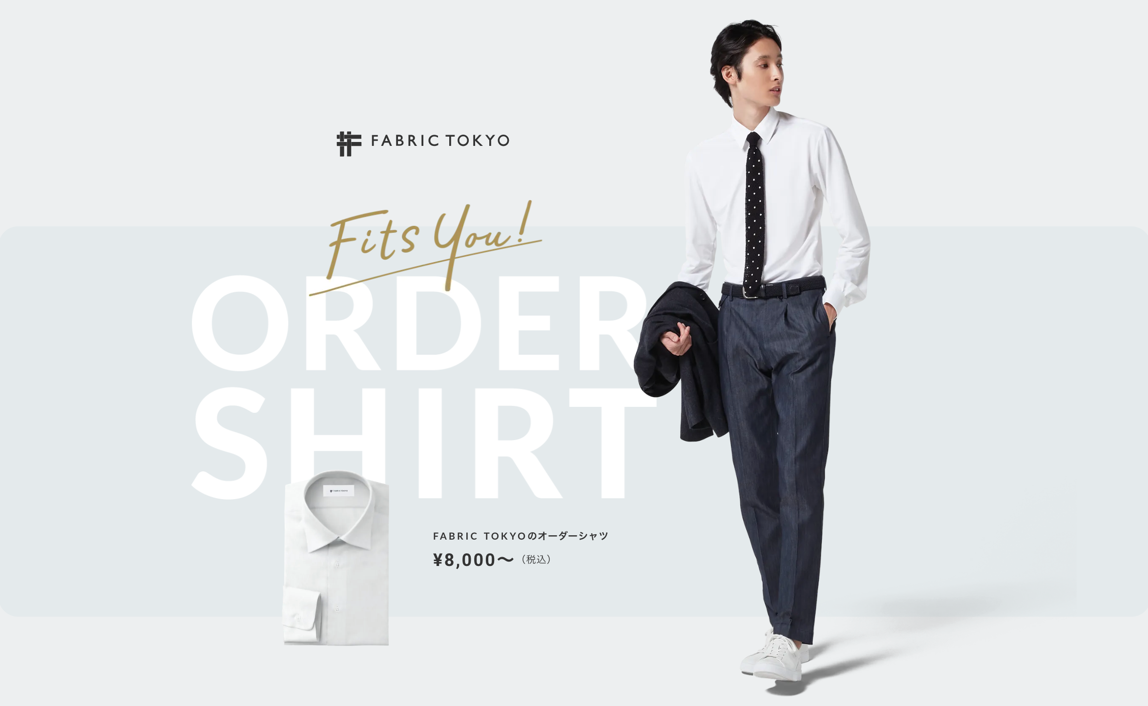 about-order-shirt