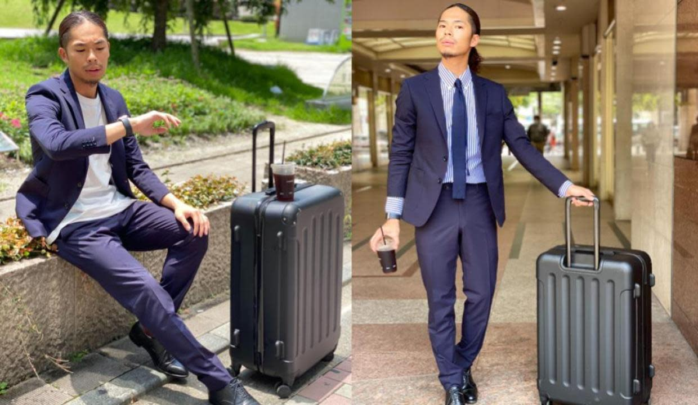 スーツ 旅行