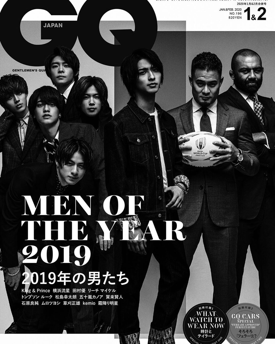 GQ Japan January 2020