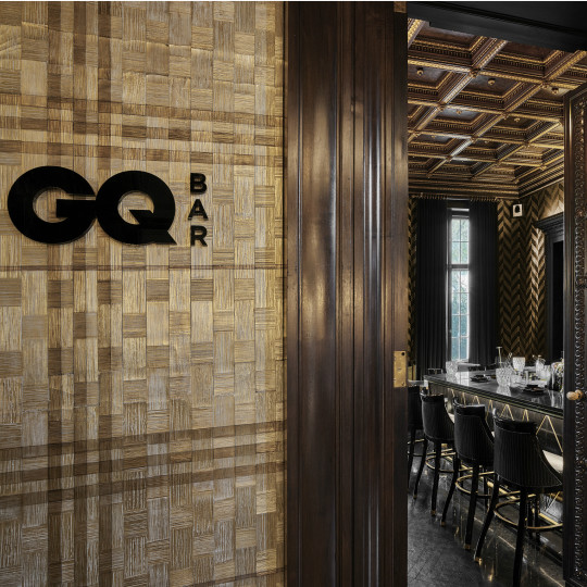 GQ Bar - Berlin