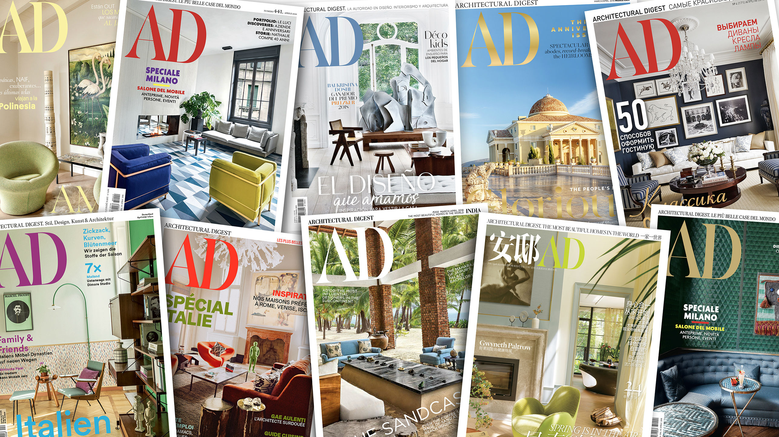 ARCHITECTURAL DIGEST JUNE 2018 /<FREE SHIPPING BRAND NEW/> Current issue