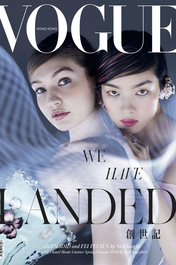 Vogue Hong Kong's first cover features models Gigi Hadid and Fei Fei Sun, photographed by Nick Knight