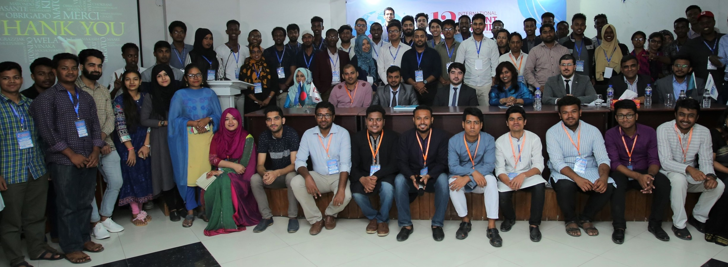 12th International Student Summit, '19 held in Dhaka