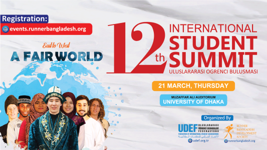 12th International Student Summit banner