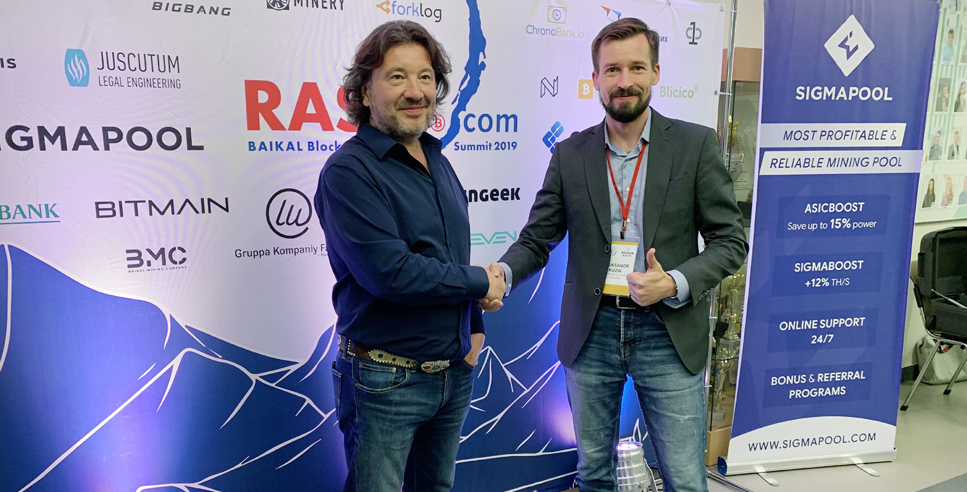 Alexander Kuzin and Alexander Shulgin, Summit host, entrepreneur, and investor