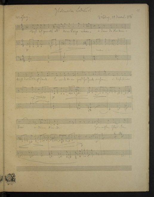 "The beginning of the Hugo Wolf song ""Daß doch gemalt all deine Reize warden"" (Would that thy charms were painted) of the Italian Song Book. (Mus.Hs. 3395 Mus) Austrian National Library – Public Domain."