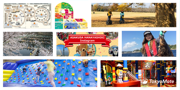 Best Fall Activities for Families with Kids in Tokyo for 2021
