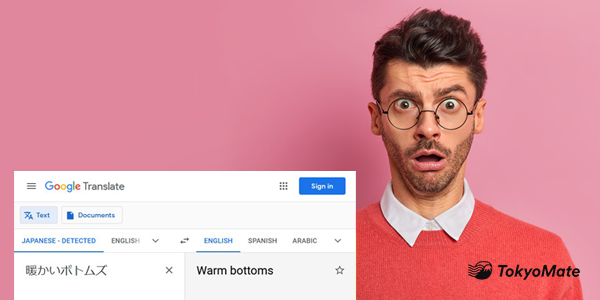 How Accurate Is Google Translate for Japanese?