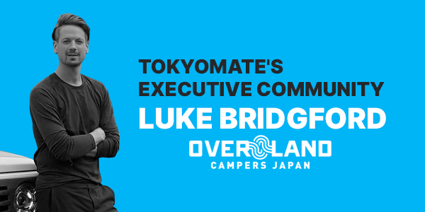Profile Feature: Luke Bridgford of Overland Campers Japan