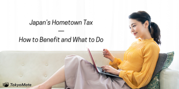 Japan's Hometown Tax—How to Benefit and What to Do