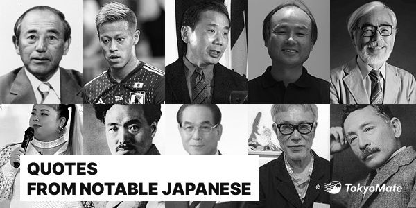 Notable Japanese on Obsessions, Failures, and First-hand Lessons