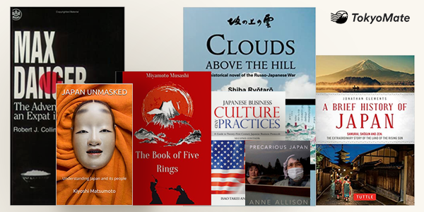 31 Books to Grow Your Understanding of Japan, Recommended by the BIJ Community