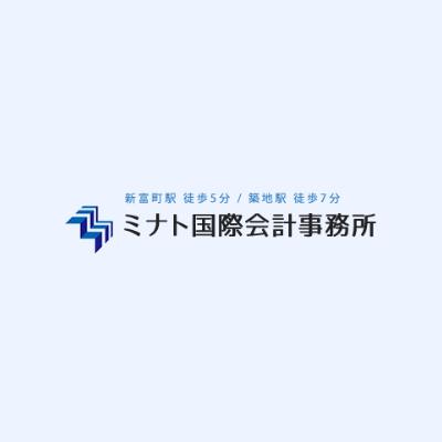 Minato Accounting