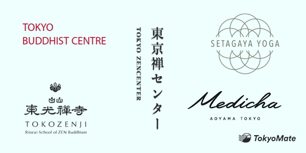 English Meditation and Mindfulness Experiences and Classes in Tokyo in 2021