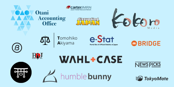 16 English Sites & Blogs to Know for Doing Business in Japan in 2021