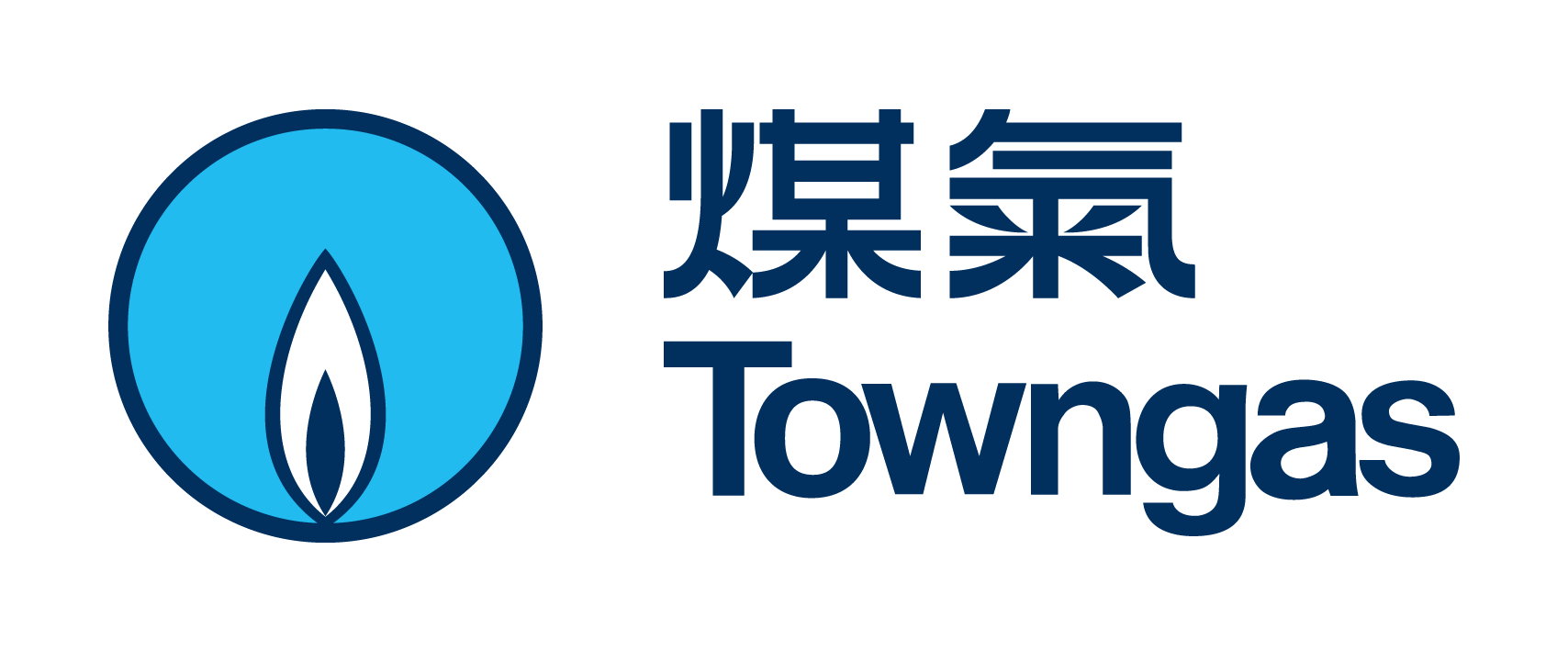 Towngas Engineering Academy, The Hong Kong and China Gas Company Limited