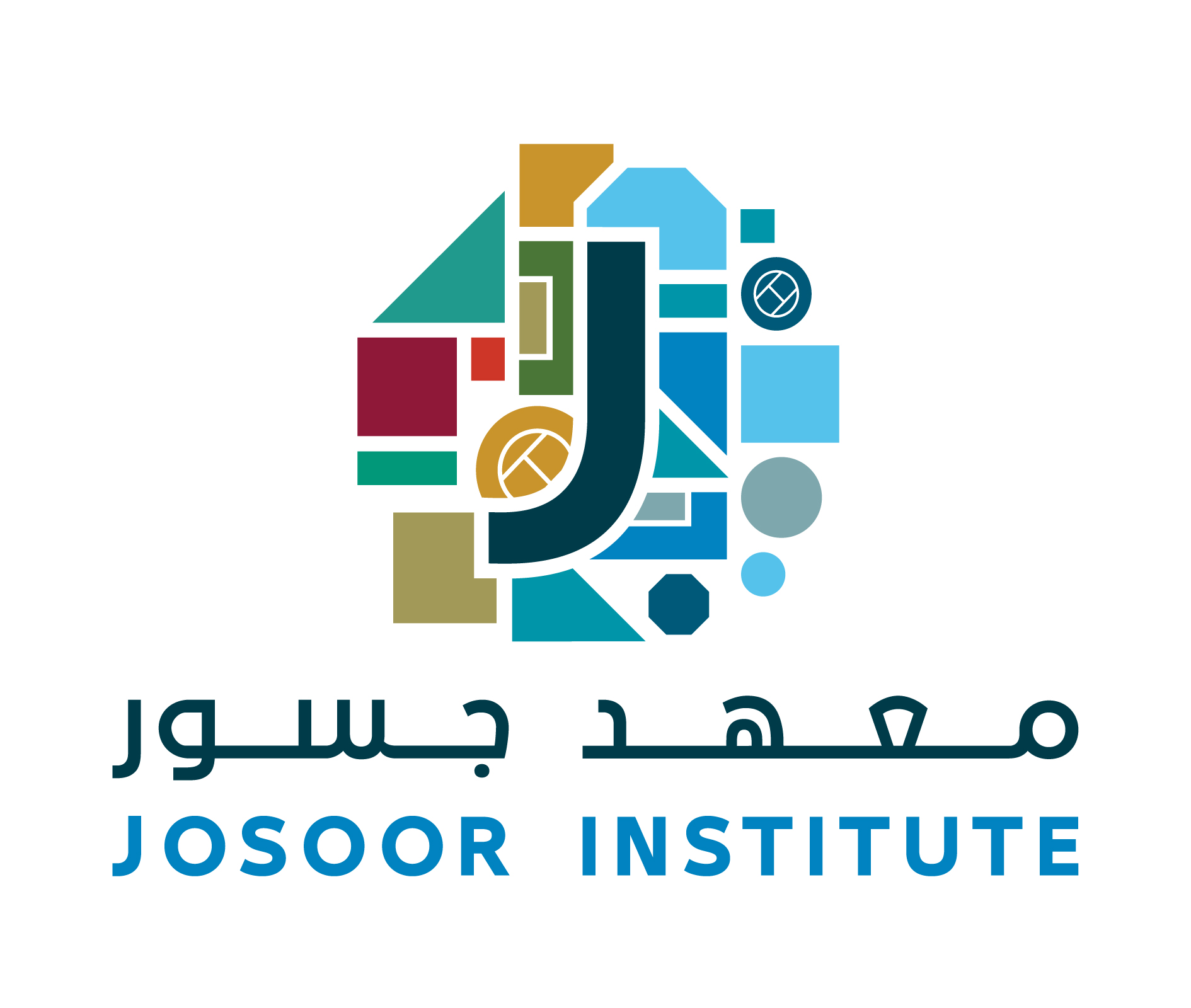 Josoor Institute
