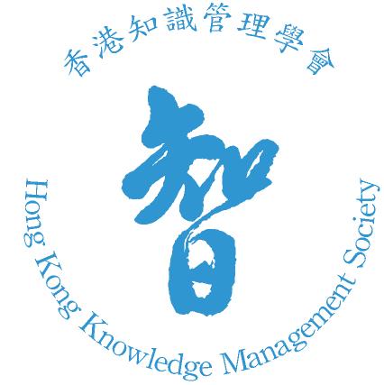 Hong Kong Knowledge Management Society