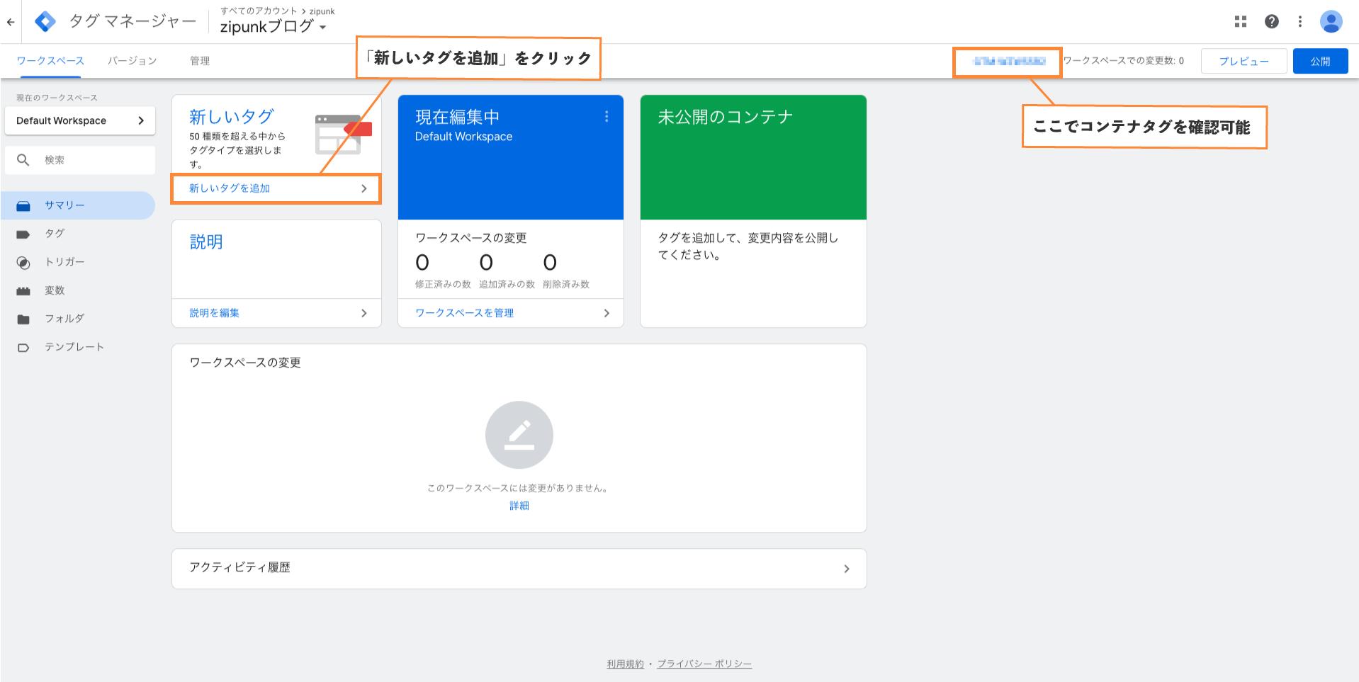 GAtag-step1