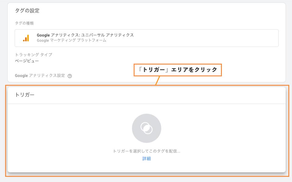 gatag-step5