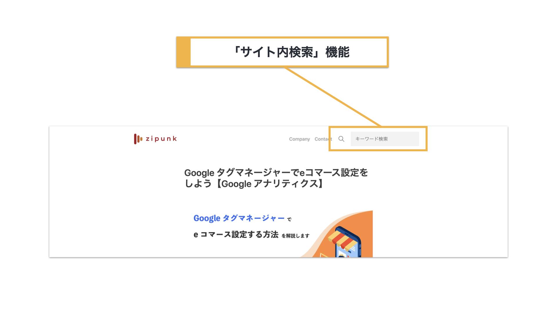 site-serach-example
