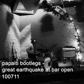 Great Earthquake at Bar Open