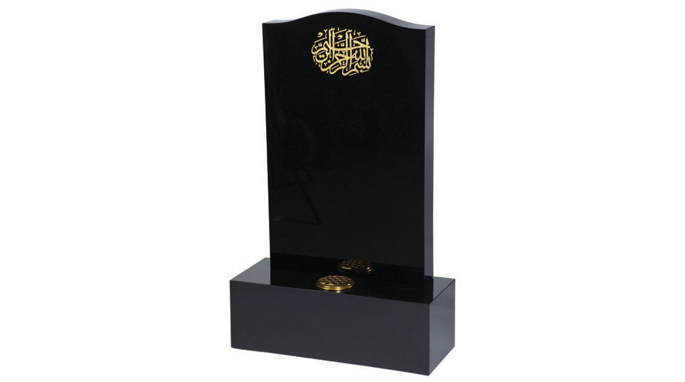 Gilded Arabic prayer memorial
