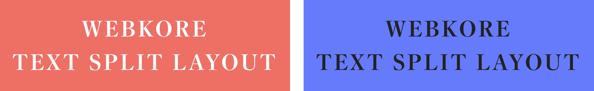 text-split1