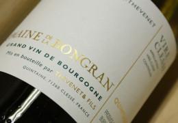 Behind the Bottle - Vire Clesse by Domaine de la Bongran