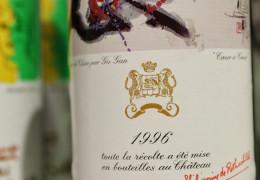 21 years of Wine: 5 Most Memorable Bottles