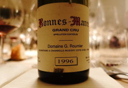 Domaine Georges Roumier Vertical Tasting