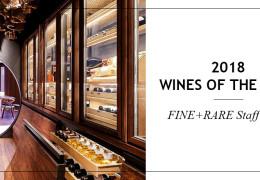 F+R Staff Wine Picks of the Year 2018