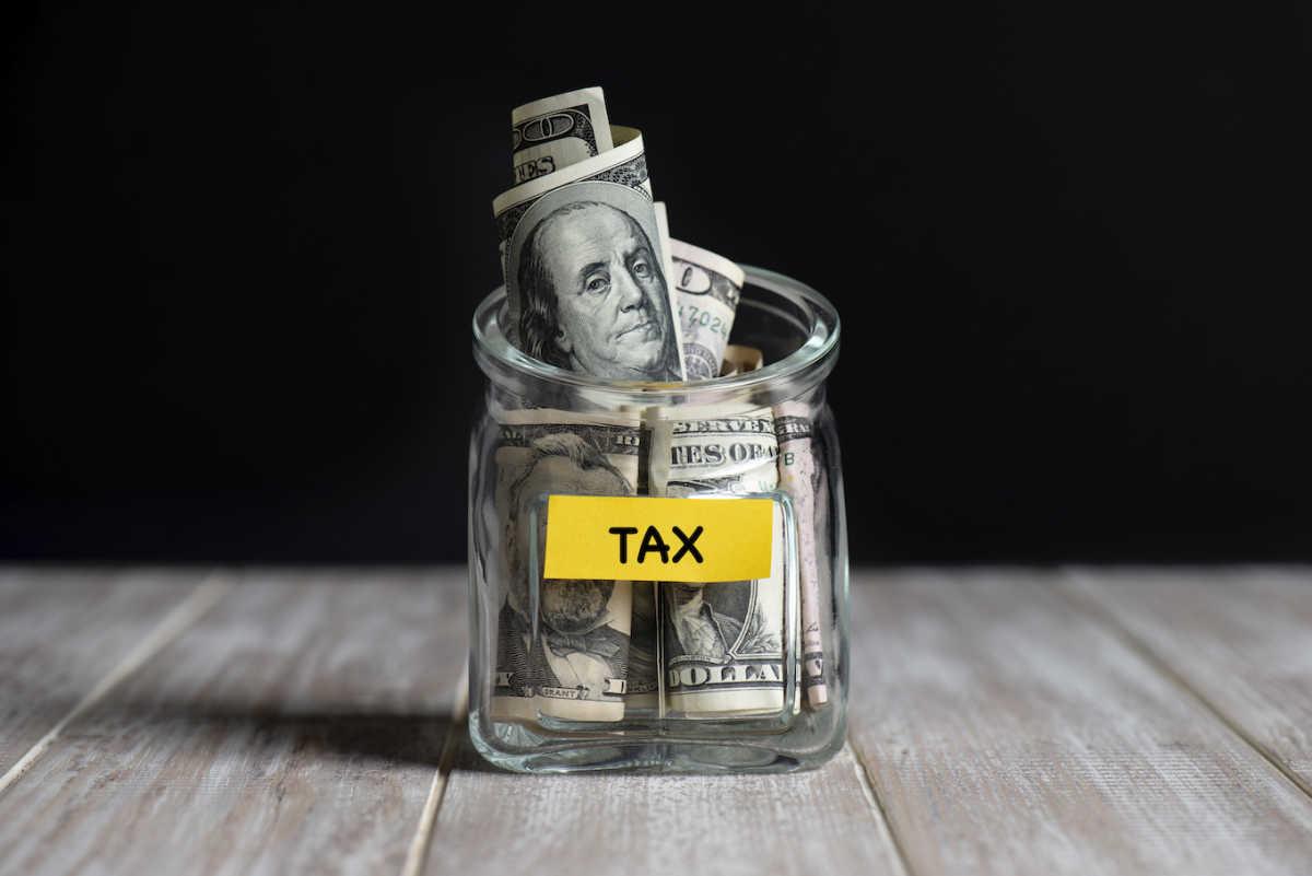 банка налоговых денег