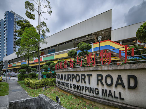 Old Airport Road Hawker Centre Article Photo STB Resized