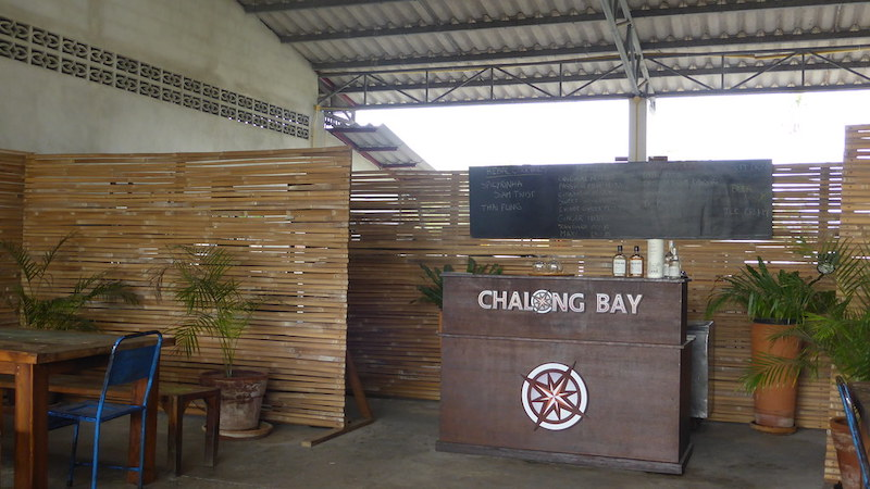 Chalong Bay Rum Distillery Resized