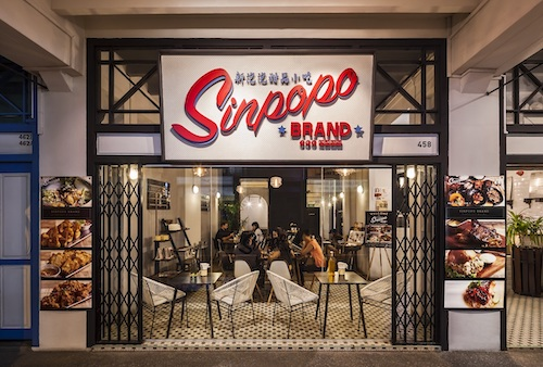 Sinpopo Brand Cafe Article Photo Business Resized