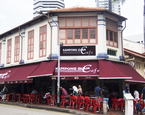 Kampong Glam Café Article Photo WR Resized