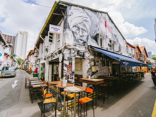 Capture the Glam in Kampong Glam - Overview & History Article Photo WR 4 Resized