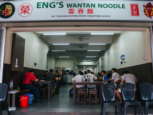 Eng's Noodle House Articled Photo WR Resized