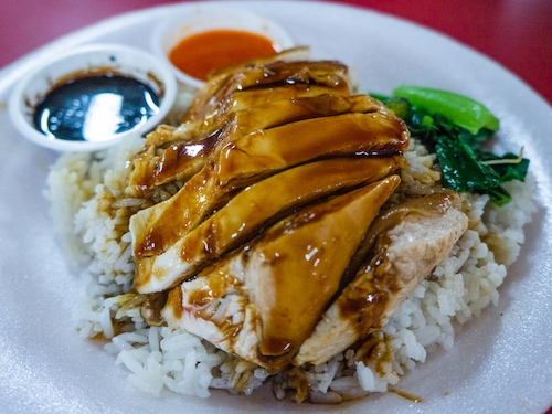 Chicken Rice Article Photo WR Resized