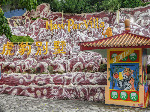 Haw Par Villa Article Photo STB Resized