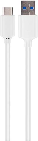 Xqisit USB C to USB DataCable 0,7M White